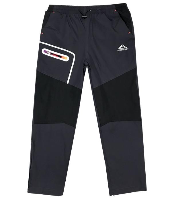 1aaacd46b8a Dětské zateplené šusťákové kalhoty Kugo H592 šedá
